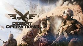 «Desert Operations» — пик вашей славы